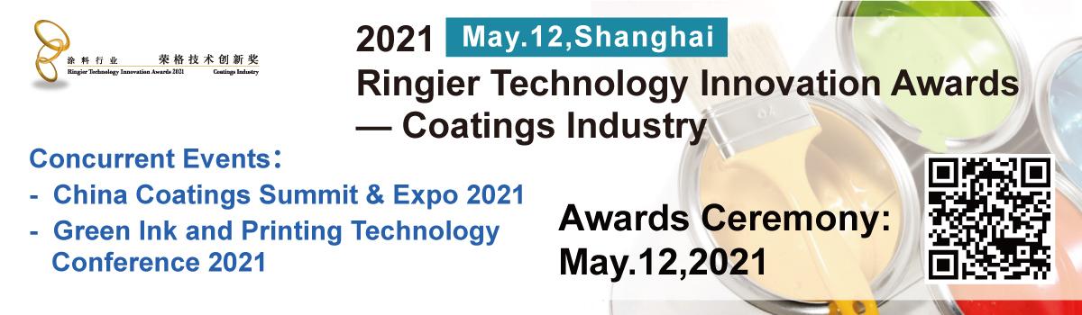 Coatings Innovation Awards 2021