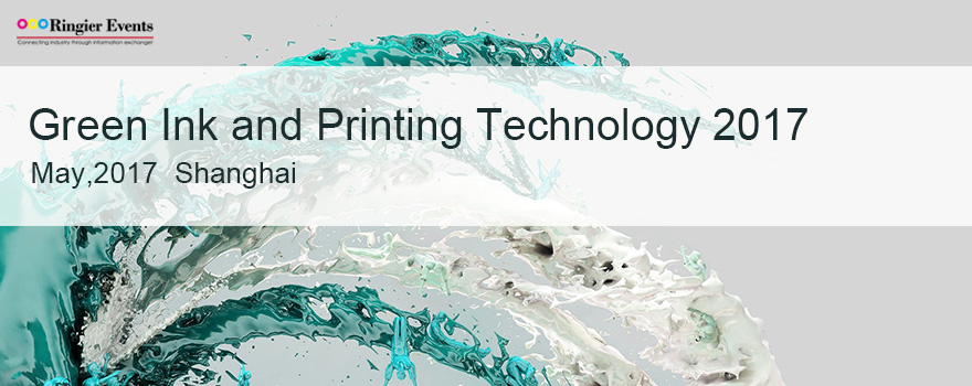 Green Ink and Printing Technology Application Conference2017