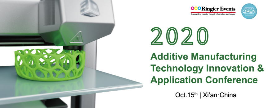 Additive Manufacturing Technology Innovation & Application Conference 2020