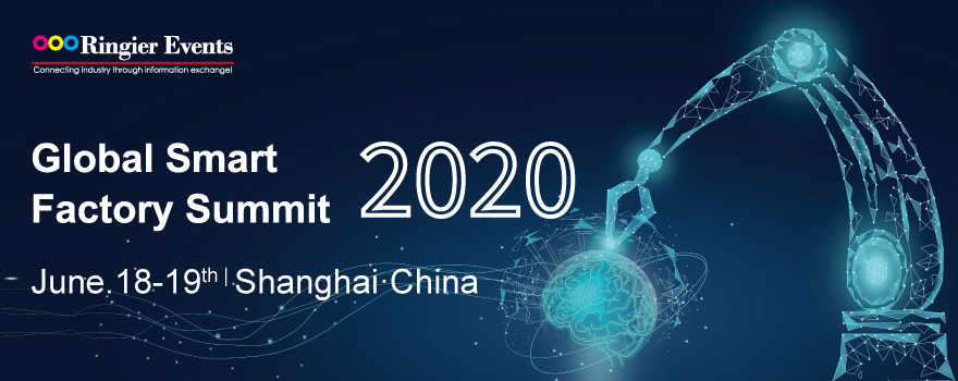 Global Smart Factory Summit 2020