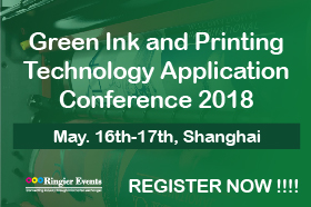 Green Ink and Printing Technology Application Conference 2018