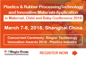 Plastics & Rubber Processing Technology and Innovative Materials Application in Maternal Child and Baby Conference 2018
