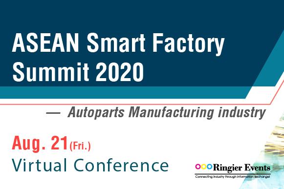 ASEAN Smart Factory Summit 2020