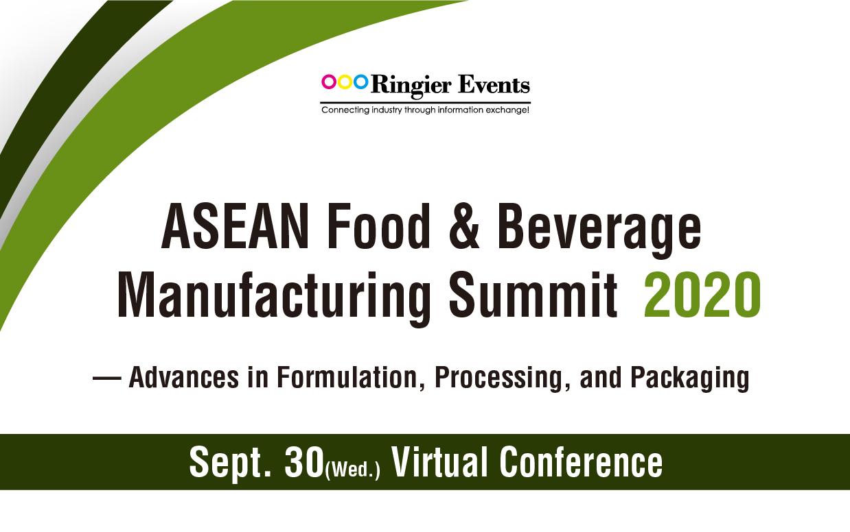 2020 ASEAN Food & Beverage Manufacturing Summit