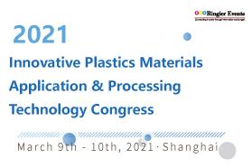 Innovative Plastics Materials Application & Processing Technology Congress 2021