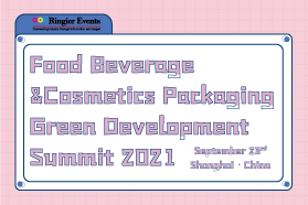 Food Beverage & Cosmetics Packaging Green Development Summit 2021