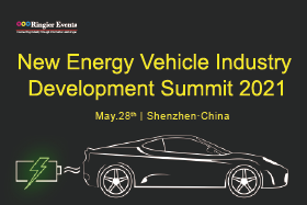 New Energy Vehicle Industry Development Summit 2021