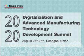 Digital and advanced manufacturing technology development summit 2020