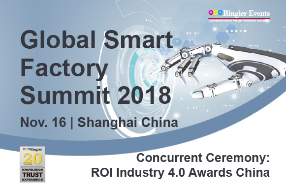 Global Smart Factory Summit 2018
