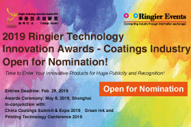 2019 Ringier Technology Innovation Awards — Coatings Industry