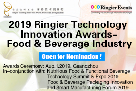 2019 Ringier Technology Innovation Awards - Food & Beverage Industry