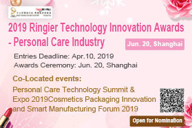 2019 Ringier Technology Innovation Awards – Personal Care Industry
