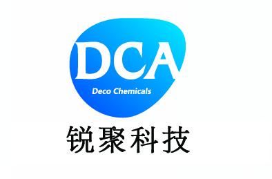 Guangzhou Deco Chemical Technology Co., Ltd