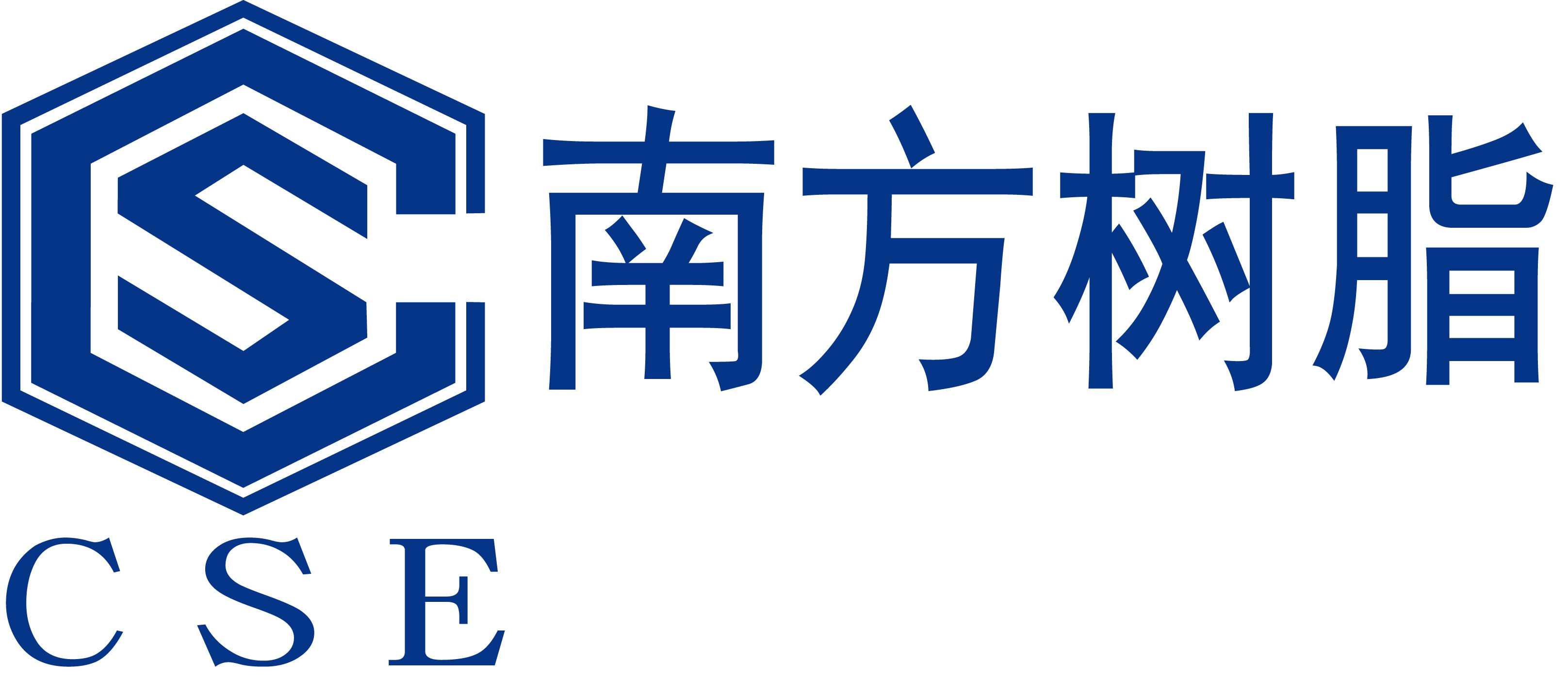 Guangzhou Southern Resin Co., Ltd