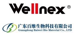 Guangdong BAIWEI Bio Material Co.,Ltd.