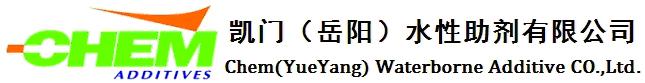 Yueyang Chem Waterborne Additive Co., Ltd