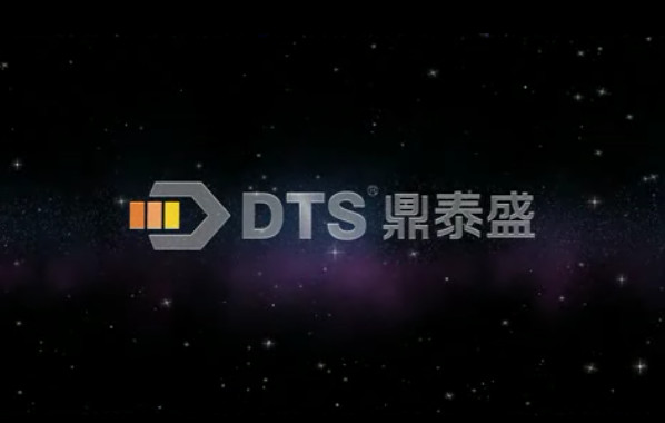 DTS - China's largest manufacturers of sterilization equipemnt