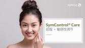 SymControl® Care