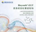 Bioyouth™-EGT
