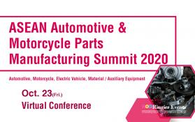 ASEAN Automotive & Motorcycle Parts Manufacturing Summit 2020