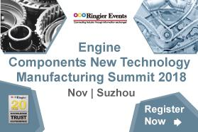 Engine Components New Technology Manufacturing Summit 2018