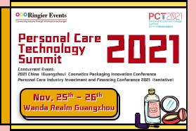 Personal Care Technology Summit 2021