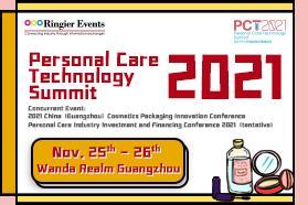 Cosmeceutical& Light Medical Beauty Seminar 2019