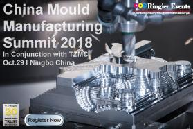China Mould Manufacturing Summit 2018