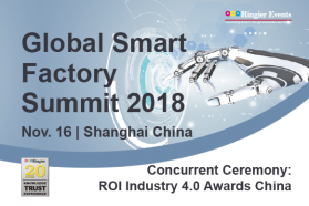 Global Smart Factory Summit 2018